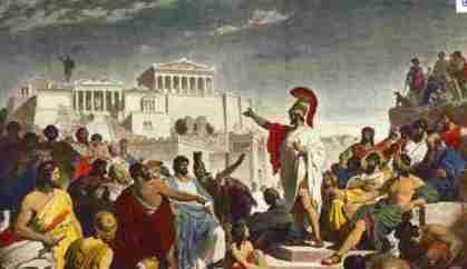 Pericles-pnyx